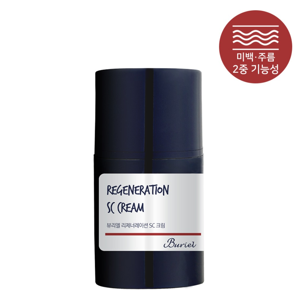 리제너레이션 SC 크림(Regeneration SC Cream)50ml
